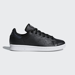 Fiu Adidas Stan Smith Originals Cipő Fekete Titán Metal | 313HPZKL