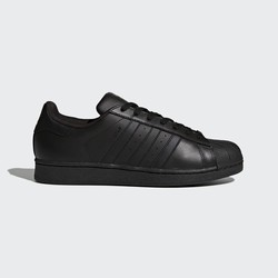 Női Adidas Superstar Foundation Originals Cipő Fekete | 346QWJBZ